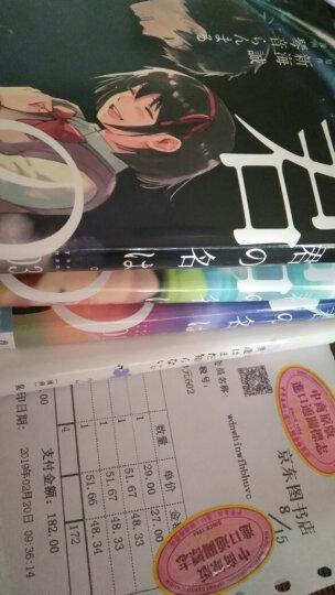 你的名字 漫画版 1-3卷 日本原版 君の名は 1-3 日文原版漫画 新海誠 晒单图
