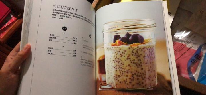 轻松做早餐:10分钟做出营养美味的早餐 晒单图