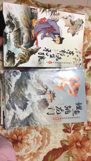中国经典故事全20册童话故事3-8岁畅销童书注音彩图美绘本儿童图书经典童话故事书儿童早教 晒单图