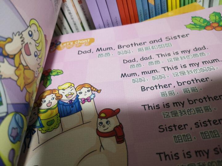 剑桥幼儿儿童英语启蒙(套装共4册 附光盘) 晒单图