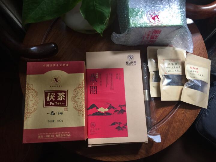 湘益 茶叶  黑茶 湘益茯茶2014年湖南安化黑茶 湘益一品·心400g 世博名茶 一品·心400g 晒单图