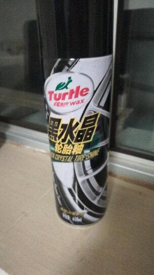 龟牌(Turtle Wax)黑水晶轮胎釉 汽车用品清洁上光保护剂 水晶光泽轮胎蜡 G-3153 650ml 晒单图
