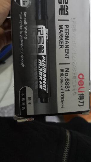 胜为(shengwei)NL-2050A 自锁式尼龙扎带 2.5*150黑色环保500条 固定塑料扣束/捆/扎带线 晒单图
