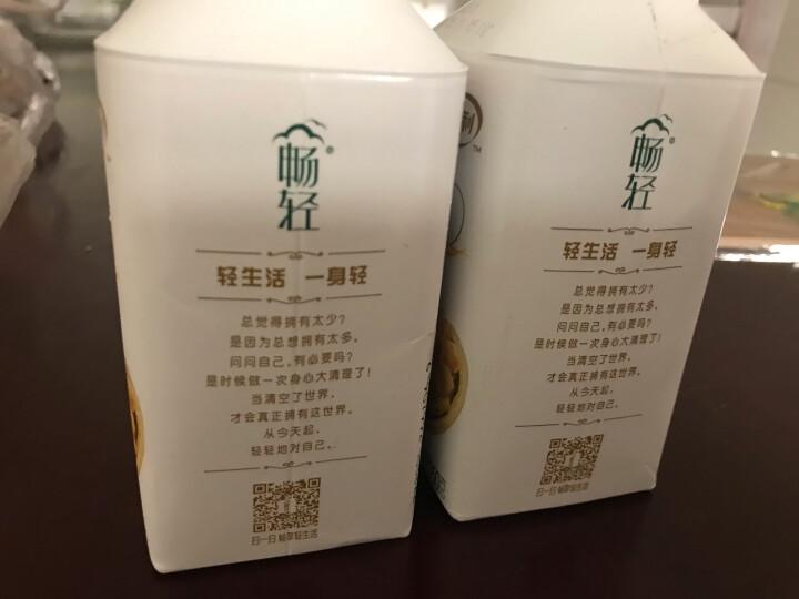 伊利 畅轻 风味发酵乳 燕麦+核桃口味酸奶酸牛奶 250g*1(2件起售) 晒单图