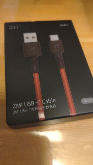 ZMI(紫米)Type-C充电器线/数据线/编织线 适用乐视1s/小米4c/小米5/魅族Pro5配件 AL411红30厘米 晒单图