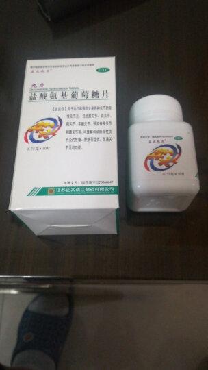 正大九力 盐酸氨基葡萄糖片30片 1盒装 晒单图