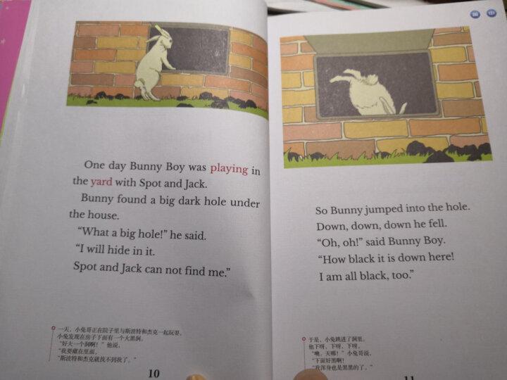 美国小学英语1A、1B(套装共2册) 晒单图