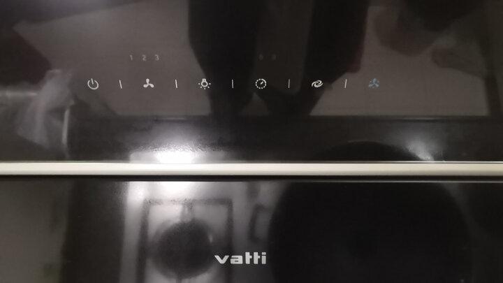 华帝(VATTI)油烟机 侧吸式抽油烟机家用脱排单烟机 20立方米瞬吸大吸力 高频自动洗 CXW-238-i11083 晒单图