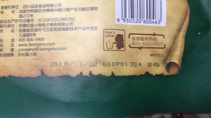 三只松鼠麻辣味小贱牛板筋 休闲零食小吃牛肉粒牛肉干120g/袋 晒单图