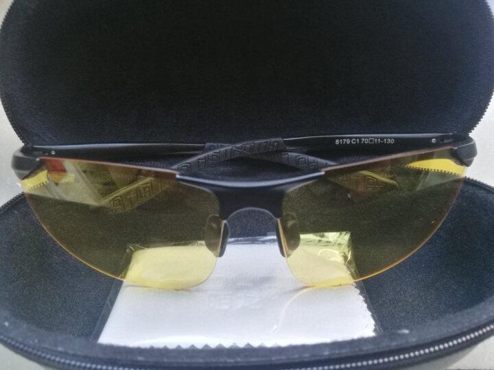 陌龙(Molong)开车专用夜视镜防远光夜视镜开车专用夜视眼镜司机偏光驾驶镜 运动款 晒单图