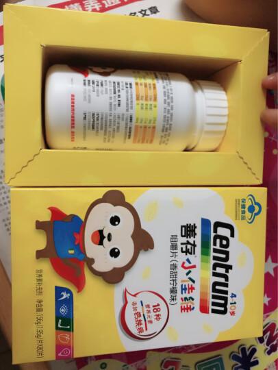 善存 佳维片 补充维生素 儿童钙铁锌  补钙儿童钙片 儿童多种维生素  小佳维80片 2盒 晒单图