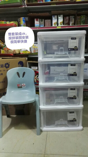 也雅透明塑料收纳柜抽屉式箱盒整理储物柜两层 晒单图