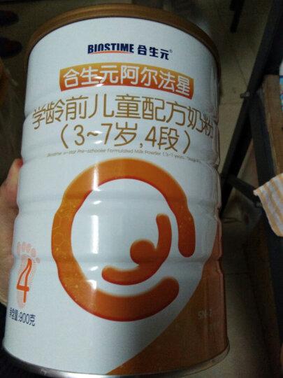 合生元(BIOSTIME)阿尔法星(原呵护)学龄前儿童配方奶粉4段900g 丹麦进口 新老包装随机发货(3岁或以上) 晒单图