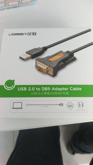 绿联(UGREEN)USB转RS232串口连接转换线 USB转DB9转接线 支持考勤机收银机标签打印机com口调试线 2米20222 晒单图