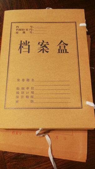 单个装/档案盒牛皮纸无酸加厚20/30/40/50/60/80mm大容量档案盒办公用品大号资料档案盒 晒单图