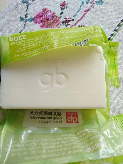 gb好孩子 婴儿洗衣皂 宝宝洗衣皂 婴幼儿内衣皂抑菌洗衣皂温和配方 220g  (特惠3连包) 晒单图
