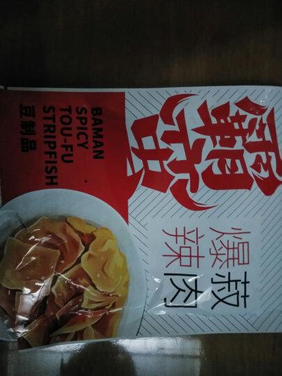 霸蛮|红烧牛肉粉NFC原汤 3盒装 速食速煮辣湖南米粉常德米粉 晒单图