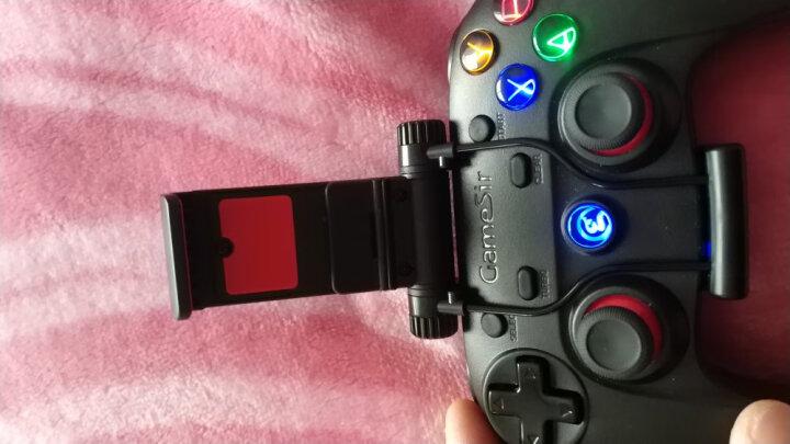 Gamesir小鸡手柄G3手柄支架、手机支架、懒人支架,多角度调节、多尺寸手机适用 晒单图