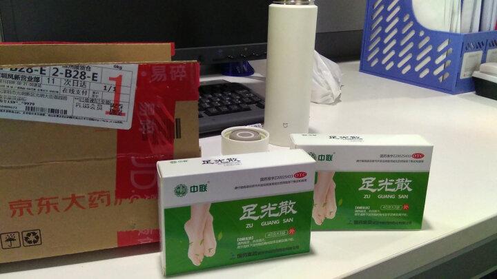 中联 足光散足光粉 40g*3袋(祛脚气、清热燥湿,杀虫敛汗) 晒单图