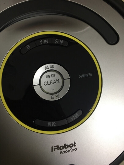 iRobot 扫地机器人 智能家用全自动扫地吸尘器 Roomba651 晒单图