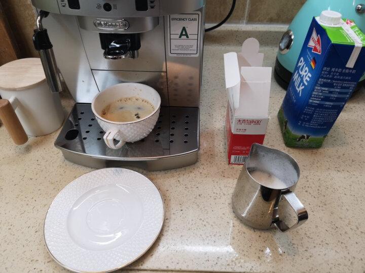 德龙(DeLonghi)全自动咖啡机 意/美式办公室家用咖啡机可打奶泡研磨咖啡豆粉两用 厨房小家电 ECAM22.110.SB【店铺热卖】 晒单图