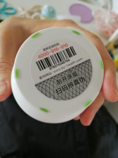 【买1送1特惠】汤臣倍健大豆磷脂卵磷脂软胶囊100粒 晒单图