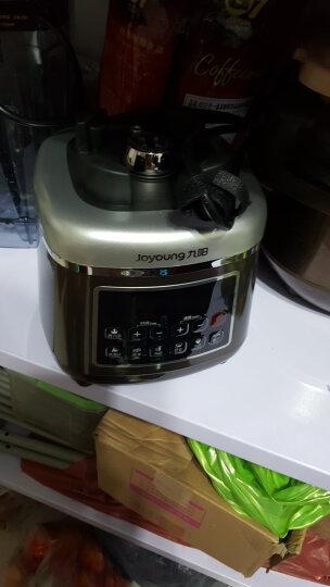 九阳(Joyoung)破壁料理机多功能榨汁机搅拌机豆浆机JYL-Y8PLUS 晒单图