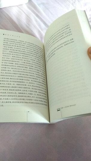 全球通史 从史前史到21世纪(第7版 修订版 上册) 晒单图