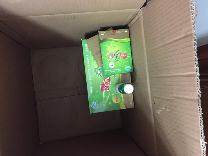 昂立心邦片含枸杞、红景天、牛磺酸 0.35g*12片*11袋(抗疲劳,耐缺氧) 晒单图