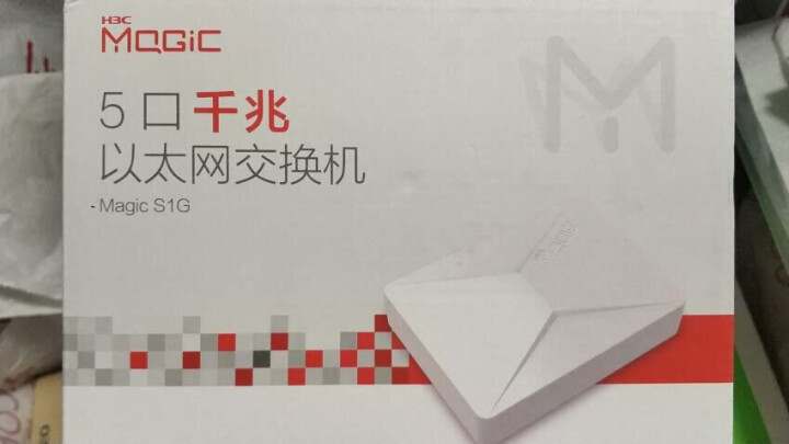 华三(H3C)S2G 8口千兆交换机 网线网络分线器 晒单图