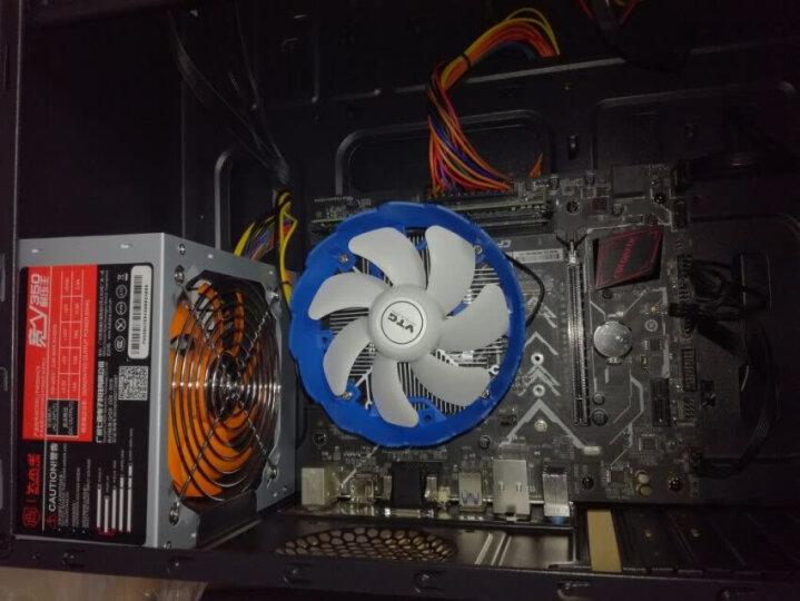 武极i3 9100F/P620/16G 傲腾系列加速器/专业图形设计渲染台式电脑主机DIY组装机 晒单图