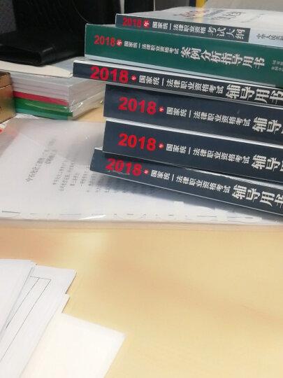 中国商事诉讼裁判规则(1):合同卷 晒单图