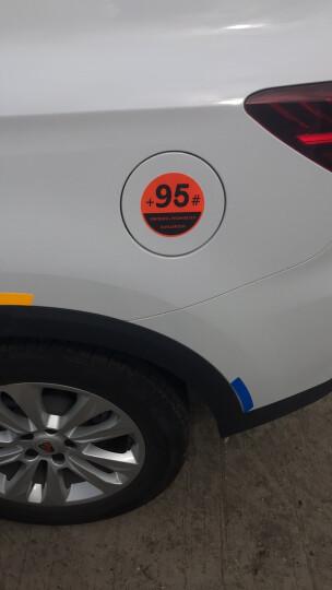 3M反光汽车加油贴纸 92 95 98号 柴油 油箱盖贴 创意个性车身装饰划痕遮挡贴膜 【95 圆】荧光橙 晒单图