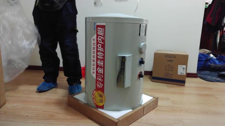史密斯(A.O.SMITH)60升电热水器 短款 金圭内胆8年包换 免换镁棒 速热遥控预约 1级能效 京品家电 E60MDQ-B 晒单图