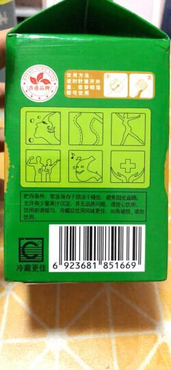 华生堂苹果醋500ml*15盒果汁饮料果醋饮品箱装 晒单图