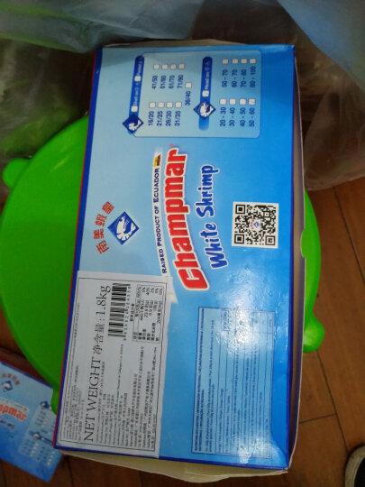国联 冷冻厄瓜多尔白虾 400g 20-24只 盒装 烧烤 海鲜食材 晒单图