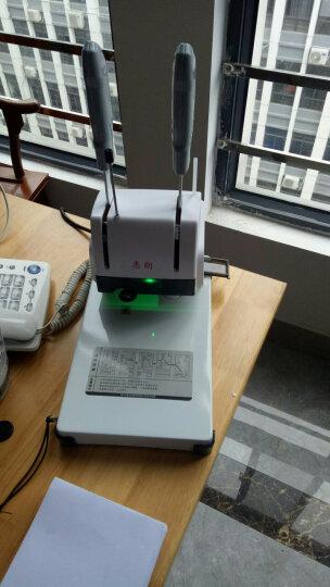 惠朗(huilang)508自动财务凭证装订机50mm 激光定位 晒单图