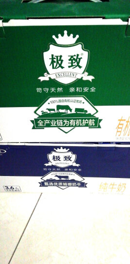 三元 极致有机纯牛奶250ml*12 礼盒装 晒单图