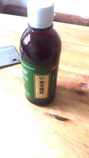 太极 急支糖浆 300ml (209426) 1瓶装 晒单图