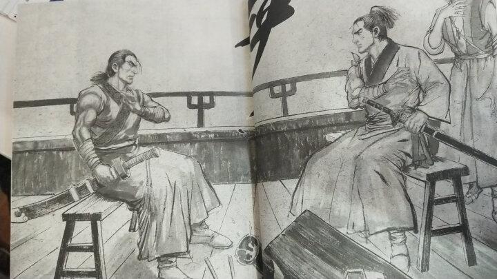 漫画版·金庸作品集 笑傲江湖(全集 套装共13册) 晒单图