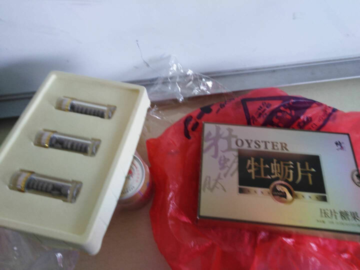 修正牡蛎片牡蛎精华片  30片/盒 牡蛎两盒发3盒 晒单图