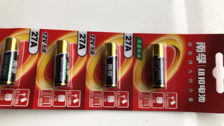 南孚 无汞电池27A 12V卷帘门汽车遥控器门铃干电池5节装27A12V 纽扣电池圆形 晒单图