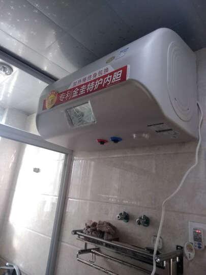 史密斯(A.O.Smith)80升 金圭内胆 智能保养节能遥控型 电热水器 SR80 晒单图