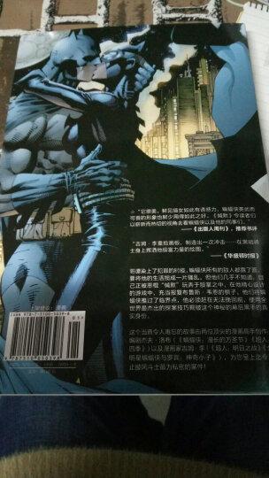 蝙蝠侠:黑暗骑士归来(三十周年纪念版) 晒单图