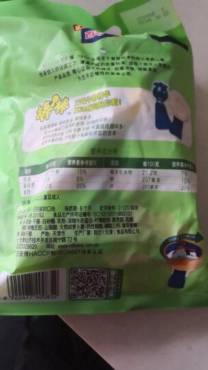百吉福(MILKANA)棒棒奶酪混合水果味 500g(再制干酪) 晒单图