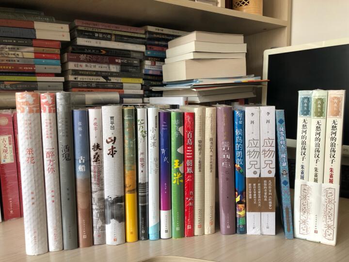 作家与故乡精装(套装共10册) 晒单图