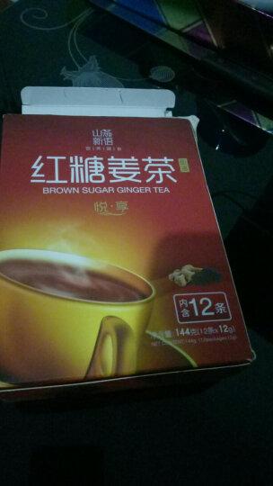 山茶新语 红糖姜茶 速溶姜母茶 老姜汤姨妈茶 12袋装 144g 晒单图