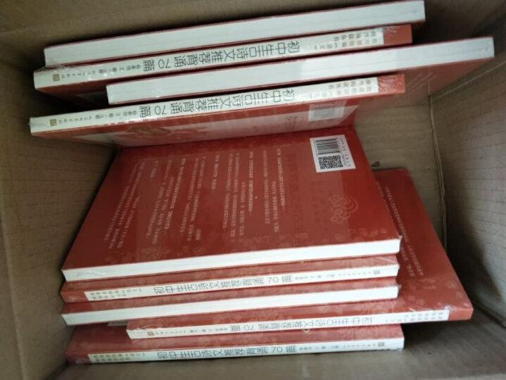 贺麟全集:精神现象学(套装共2册) 晒单图