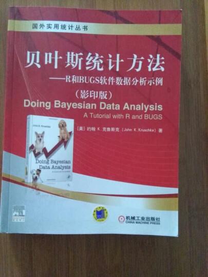 贝叶斯统计方法 R和BUGS软件数据分析示例(影印版) 晒单图