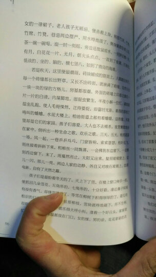 丰子恺、余秋雨、贾平凹独行人生系列套装共3册(活着本来单纯+文化苦旅+自在独行) 晒单图